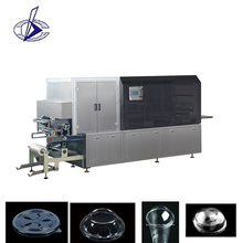 DB-470A/B ruian full-automatic disposable cup lid making machine plastic lid forming machine price Material use PP/PS/PET/PLA/PV