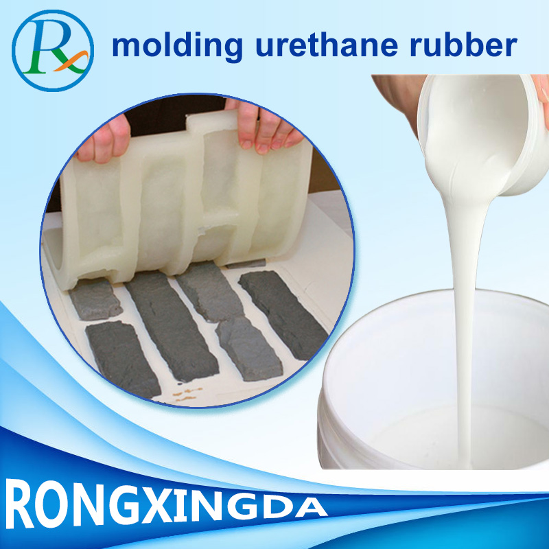 Concrete stamping material urethane rubber