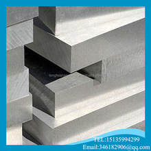 1A93 aluminum plate /sheet from China