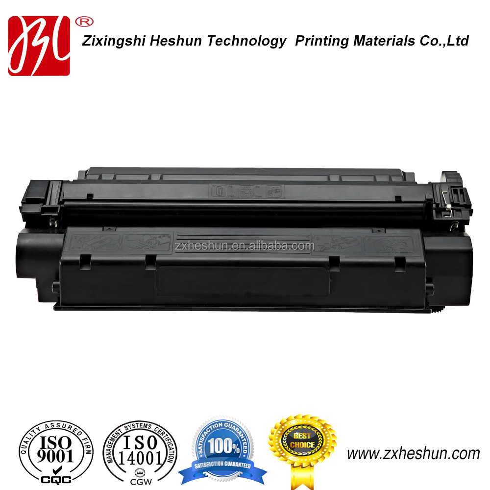Premium compatible EP26 laser toner cartridge for canon LBP 3200/3100/3110