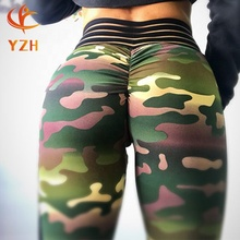 High Quality women fitness <strong>wear</strong> push up compression leggings