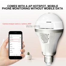 960p HD IP home 360 degree wireless web security camera LED light bulb