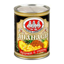 Chinese Suppliers Canned Pineapple In Syrup Ananas Canned Pineapple Process