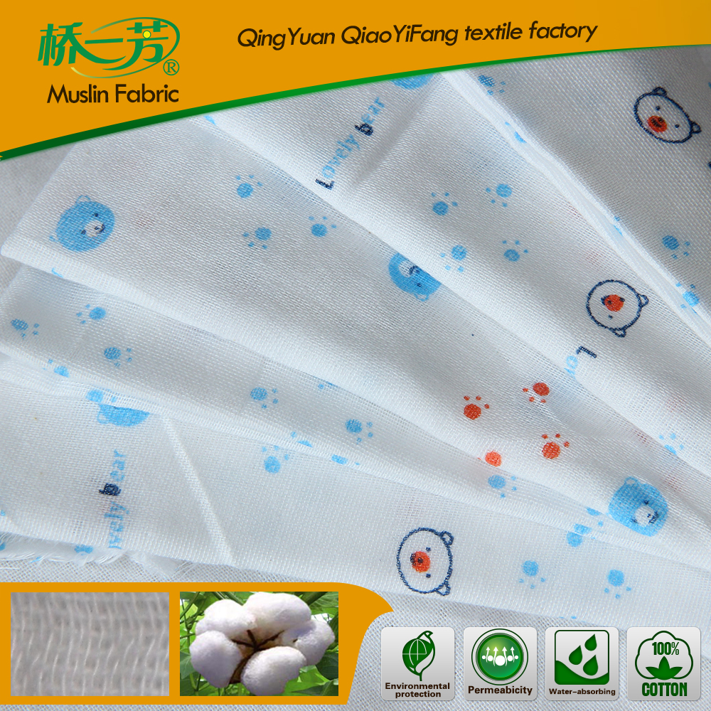 manufacturer customizable cotton printed baby clothes fabric