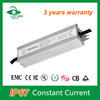 waterproof led power supply 70w led driver shenzhen constant currentled 2100ma dc power supply