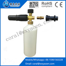 Car wash machines for sale/spray gun washer/snow foam lance