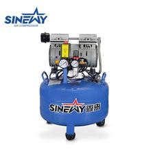 Free sample high quality smallest air compressor for air tools