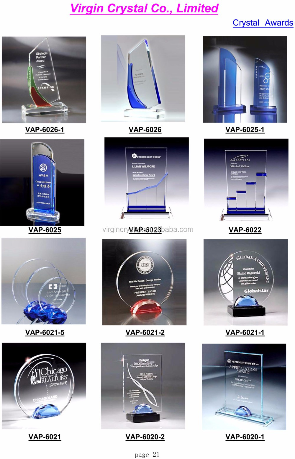 Blank glass crystal golf trophy and awards with blue base