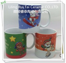 11 oz Christmas design ceramic coffee mug