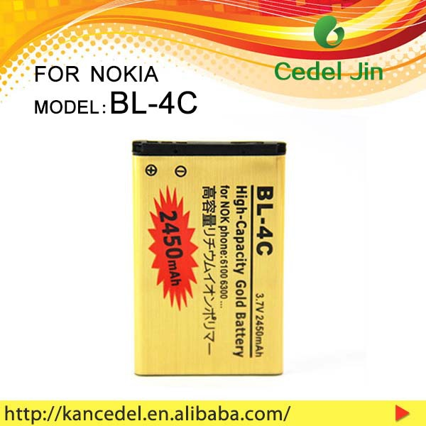 mobile rechargeable battery gold For nokia BL-4C 1202/1203/1265/1325/1506/1508/1661/1662/2220S/2228/2650/2652/2690/3108/3500c