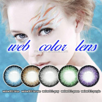 cheap safe 3 tone colour lens soft crazy colour contact lens
