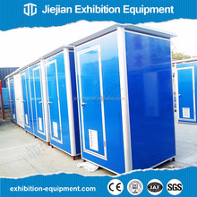 China High Quality Portable Toilet Outdoor Public Mobile Eco Toilet