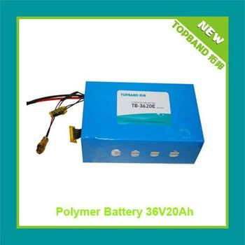 New 36V Wheelchair battery Pack with PCM