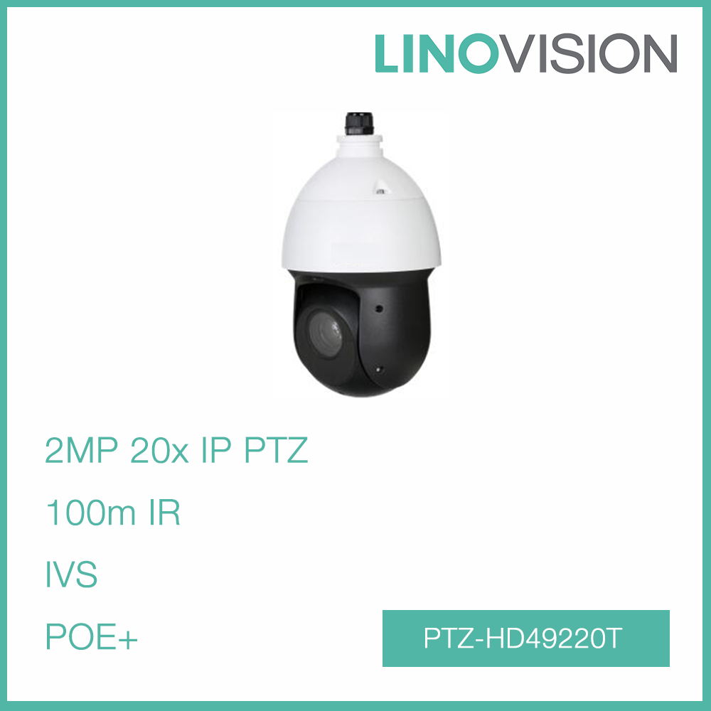 High-quality 2MP Water-proof 20x Optical Zoom PTZ IP Camera with 100m IR POE+