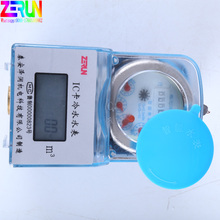 Cast iron Class B New Model Prepaid Smart water meter adapter