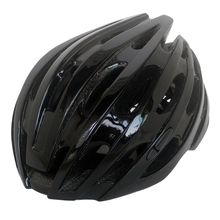Cutting-edge Aerodynamic 360 Degree Full Protection Bike Racing Helmet