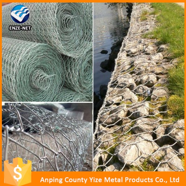 Low cost of 1x1x1 gabion baskets faactory wholesale