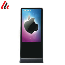 Portable 49 inch touch screen kiosk price