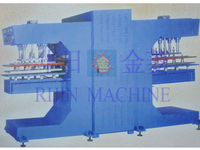 high frequency welding machine for conveyor belt