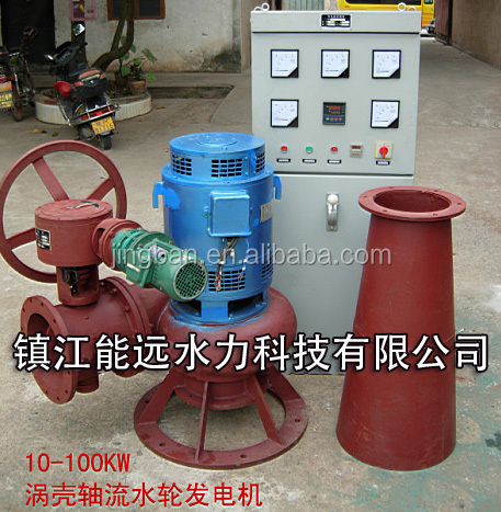 2 kw volute type mini hydro turbine, small hydro turbine, micro hydro generator