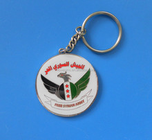 custom round Syria country eagle engraved metal keychain, wholesale promotional item keyring