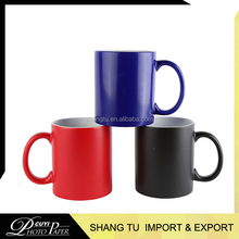 Round handle Sublimation ceramic Magic mug 11 oz