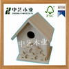 Made in China wooden birdhouse