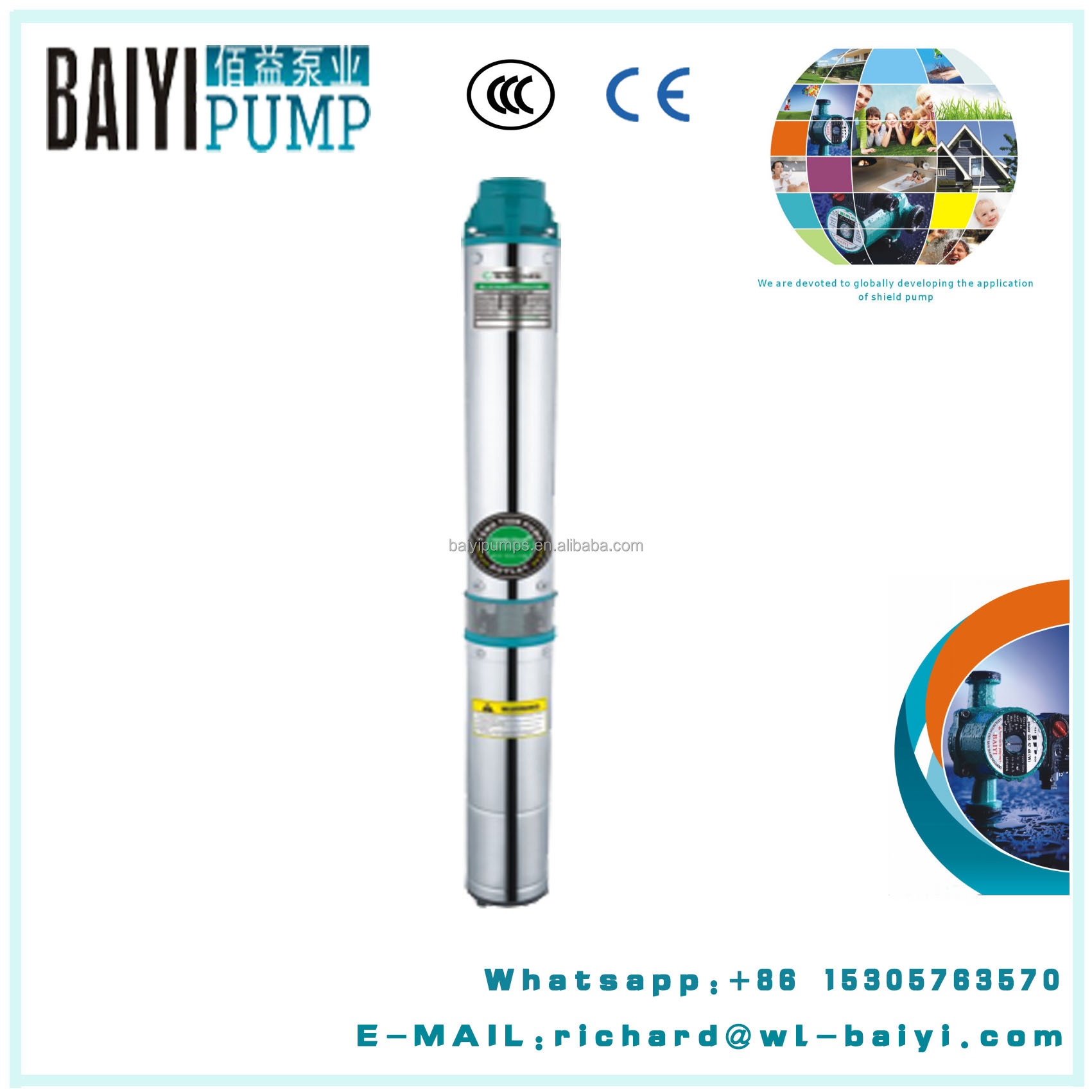 High quality long duration time jd submersible water pump for sale