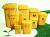 yellow pedal medical waste bin for hospital