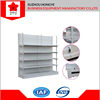 Best Quality Wall Rack Wall Racking
