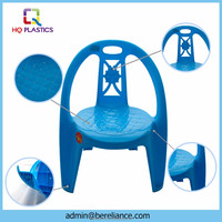 Bright Color Nursery Colorful Plastic Children Chair,Plastic Kids Chairs