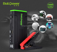 Boltpower D22 12V 12000mAh white portable car emergency jump starter kit (Model No.:Epower-elite)