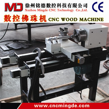 wood cnc woodworking drilling machin price