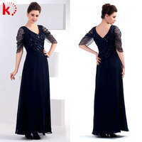 2014 new style design of half sleeve and V-neck beaded long sleeve muslim evening dress chiffon evening dress