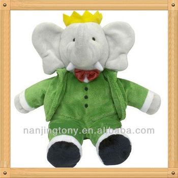 cute elephant hot water bottle toy cover