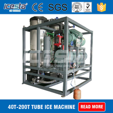 40 50t/24h 60 60t/24h 100t 100 200t 200 tons tube ice machine/maker/factory/plant