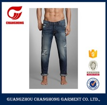 New modern wholesale used jeans rhinestones wash ripped jeans men 2017