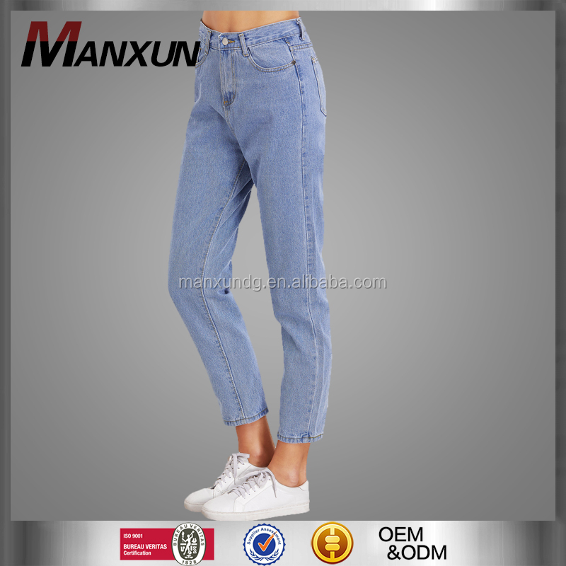 2017 Latest Design Ladies Women Long Jeans Skinny Casual Boyfriend Pants Jeans Slim Female Denim Trousers