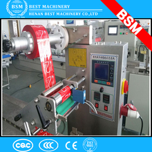 2017 most popular cashew nut packing machine/candy packing machine
