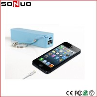Backup Power Charger For Smartphone 2600mAh Backup Battery Charger