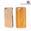 Alibaba Real wood for customizable iphone case wholesale