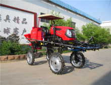 HONORSUN Self-propelled high clearance spray boom sprayer