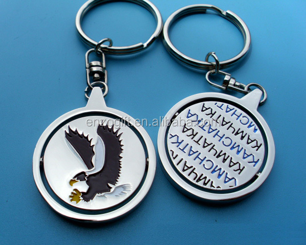promotional trolley coin keychain with logo, custom metal keychain