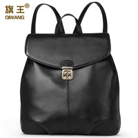 Free shipping by DHL Guangzhou Qiwang leather backpack bag 100% genuine leather with big capacity and nice lock
