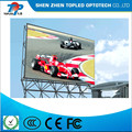 Hot new products for 2017 outdoor led display p4.8