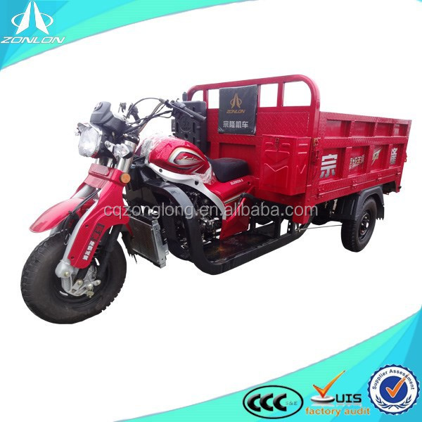 2014 new 150 175 200 250 300 cargo tricycle/three wheel motorcycle