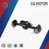 India electric car/vehicle/rickshaw differetial brushless motor kit 2000w