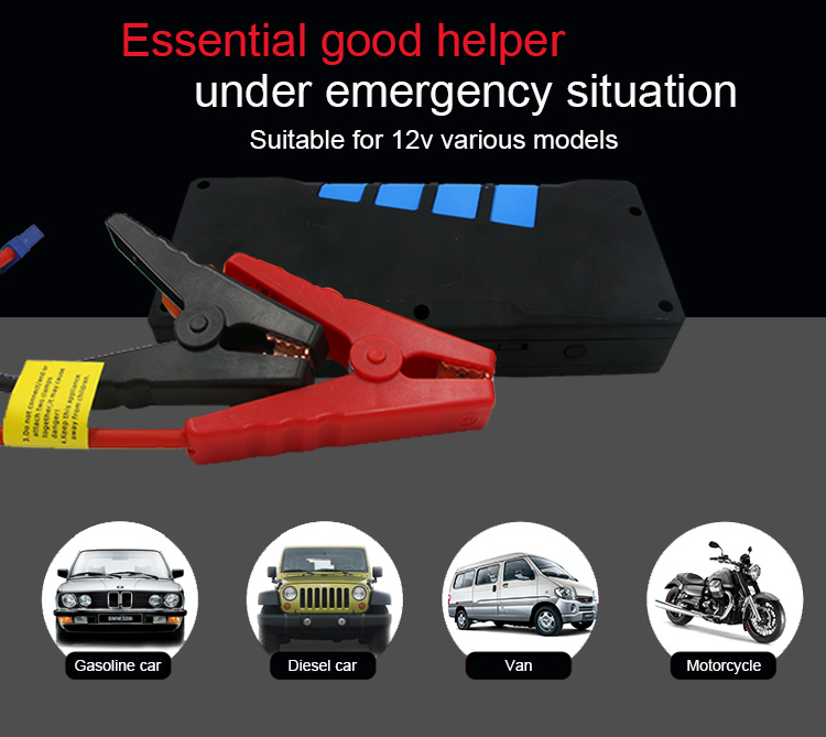 20000mAh 900A OEM QC3.0 Car Charger Power Bank Car Jump Starter