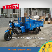 Wuyang model cargo twin tricycle