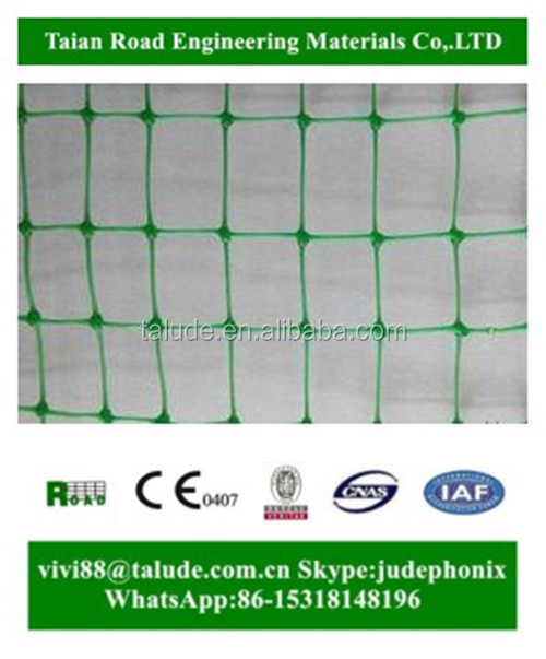 anti-hail net plastic BOP stretched net price